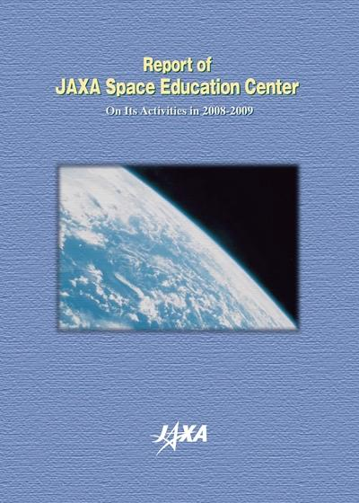 Report of JAXA Space Education Center on Its Activities in 2008-2009