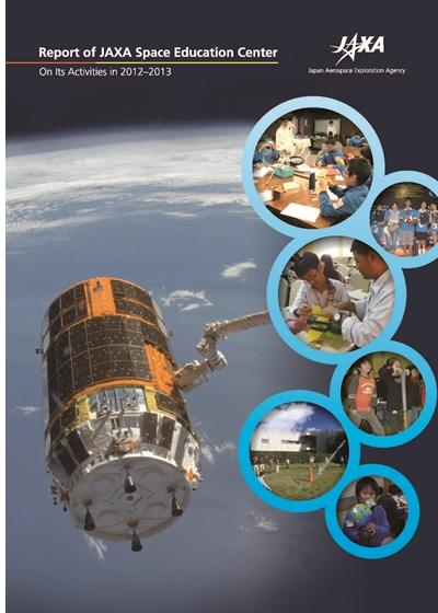 Report of JAXA Space Education Center on Its Activities in 2012-2013