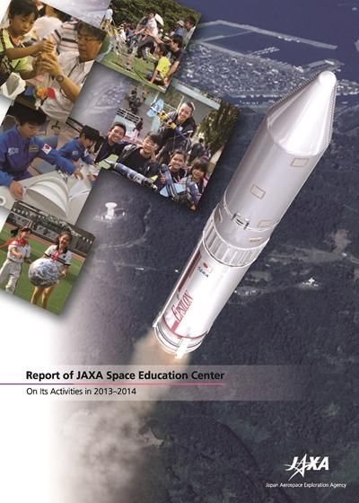 Report of JAXA Space Education Center on Its Activities in 2013-2014