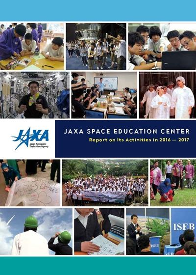 Report of JAXA Space Education Center on Its Activities in 2016-2017