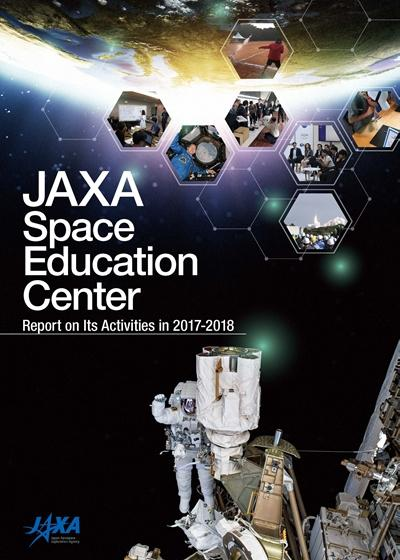 Report of JAXA Space Education Center on Its Activities in 2017-2018