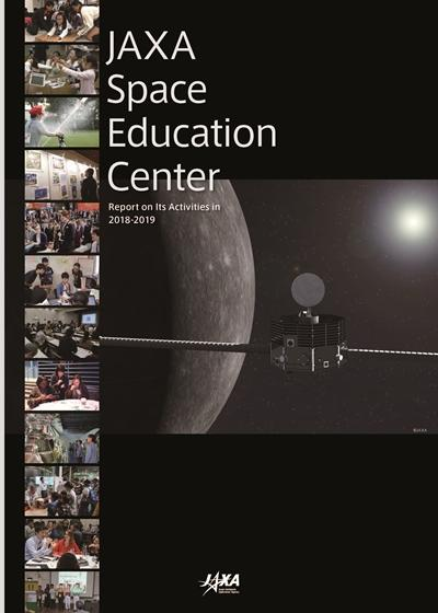 Report of JAXA Space Education Center on Its Activities in 2018-2019