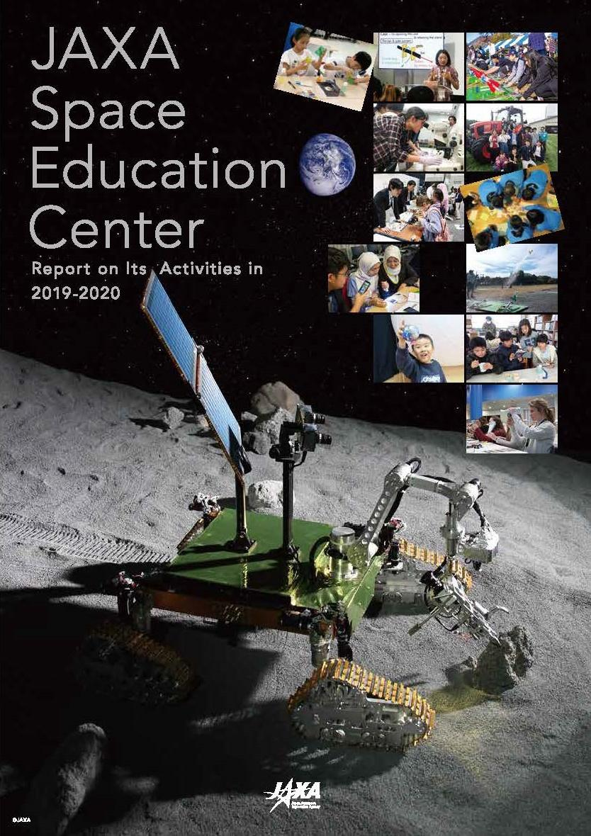 Report of JAXA Space Education Center on Its Activities in 2019-2020