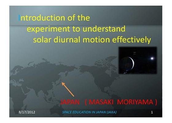Introduction of the experiment to understand solar diurnal motion effectively(太陽の日周運動を効果的に理解するための実験の紹介)