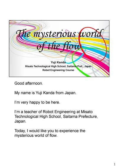 The Mysterious World Of The Flow(流れの不思議な世界)