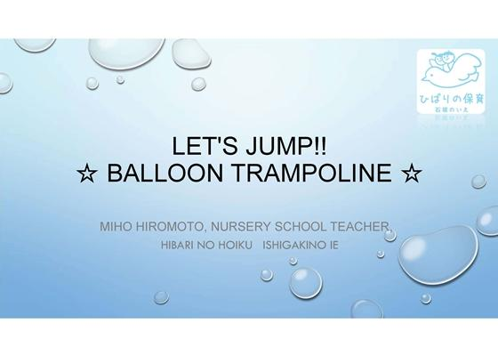 LET'S JUMP!! BALLOON TRAMPOLINE(LET'S JUMP!! 風船トランポリン)