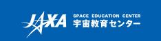 http://edu.jaxa.jp/